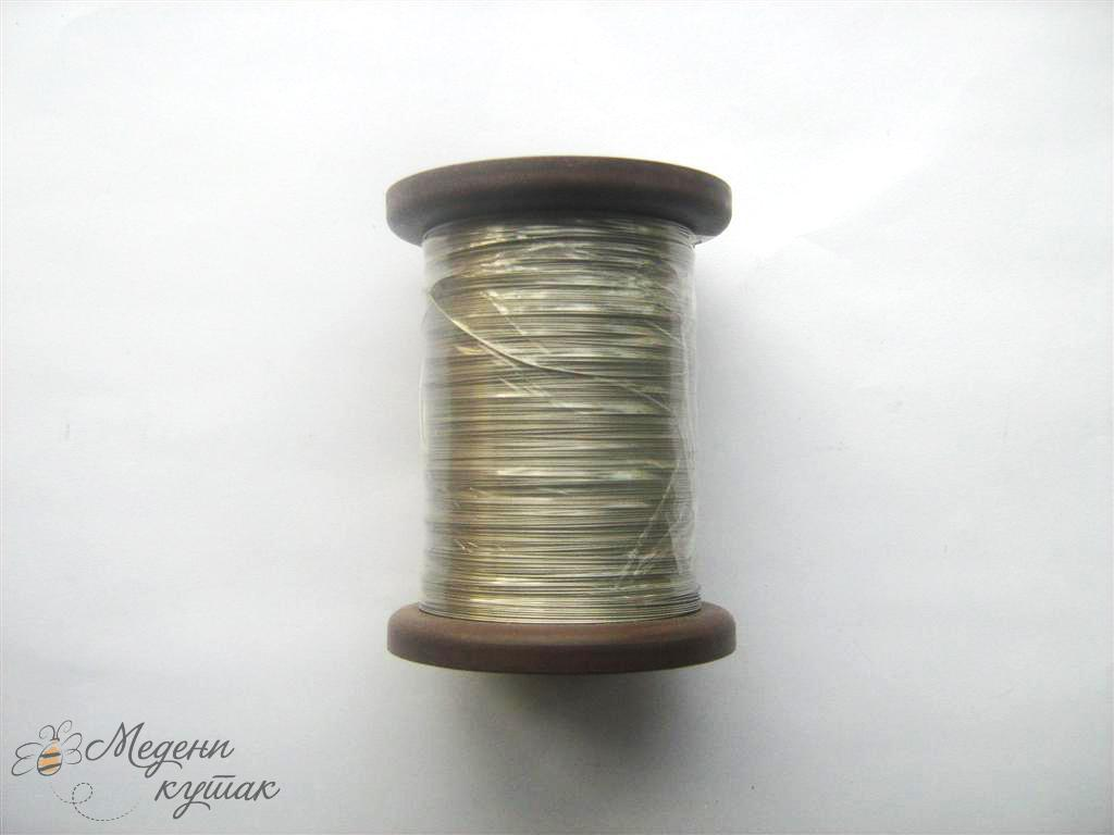 Frame wire stainless steel 250 g